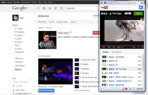 youtube google -00