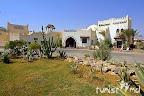 Фото 2 Al Diwan Resort