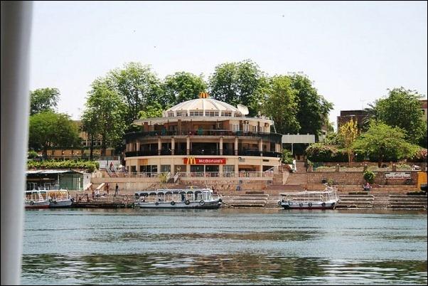 McDonald's Aswan Dam