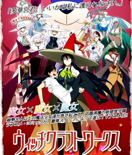 Poster da adaptação para anime de Witch Craft Works