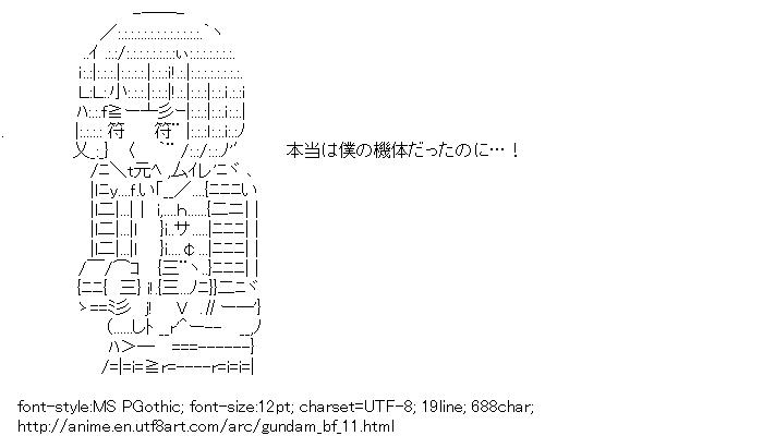 Gundam Build Fighters,Sazaki Susumu