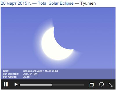 2015-03-20 11-00-42 Скриншот экрана.png