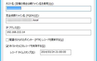 2014-04-06_003400