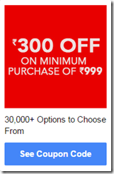 Jabong : Get Rs. 300 off on Rs. 999, Get Rs. 500 off on Rs. 1699 and More