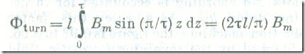 The Equation of State for a Stator Phase of an Induction Motor 2