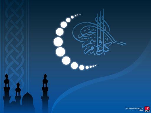 خلفيات رمضانيه وقرآنيه