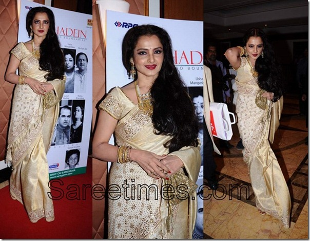 Rekha_Designer_Traditional_Silk_Saree (9)