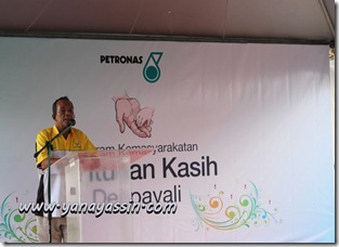 Petronas Sentuhan Kasih 204
