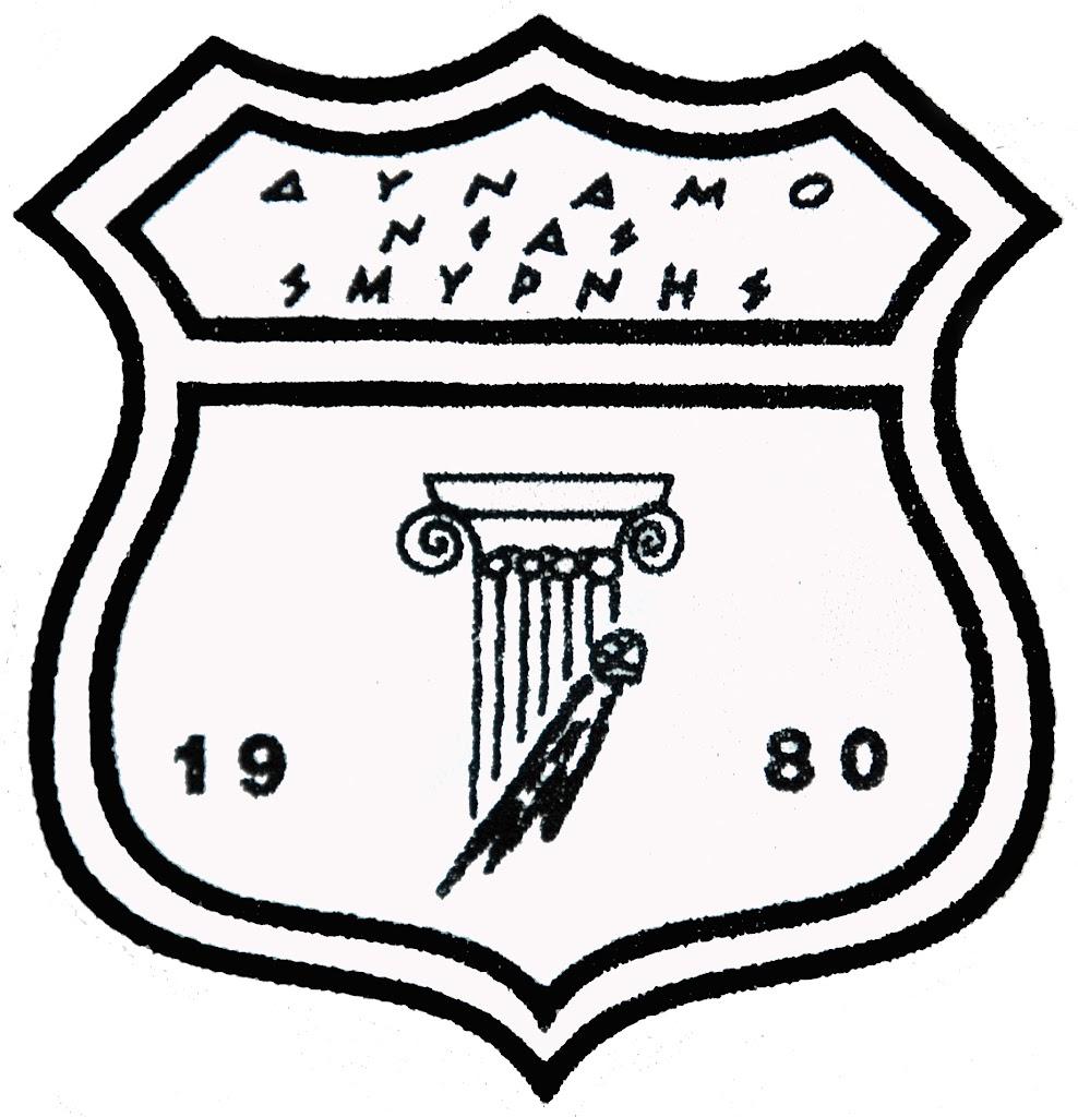 ΔΥΝΑΜΟ Ν.ΣΜΥΡΝΗΣ