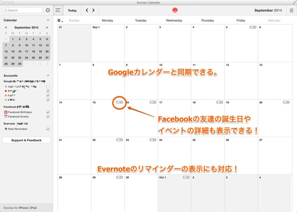 Mac app productivity sunrise calendar9