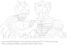 [AA]Kamen Rider End