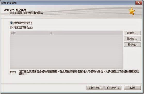 clip_image026[4]