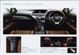 Copy-2013-Lexus-RX-4