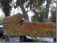 ハワイ島ミロリイ