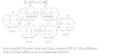 [AA]Halloween Deliberation