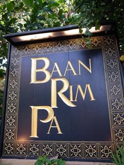 BaanRimPa-01