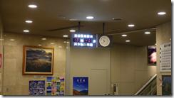 螢幕截圖 2014-11-13 18.49.43
