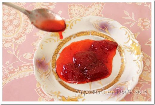 Сладко от ягоди_0841