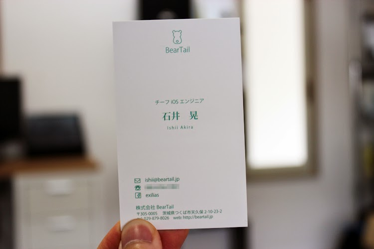 namecard_beartail_03.jpg