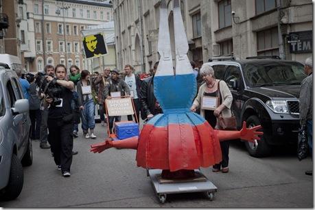 """""""Прогулка художников"""" оскорбила чувсства православных"""