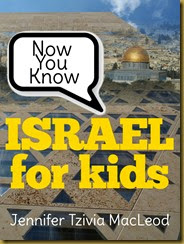 Now You Know: Israel for Kids, by Jennifer Tzivia MacLeod