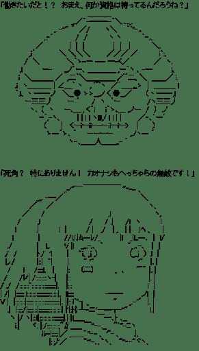 湯婆婆 & 荻野千尋 面接 (千と千尋の神隠し)