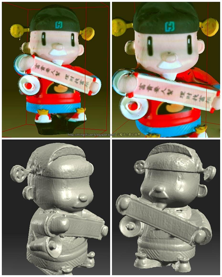 2014_3DScan_04.jpg