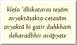 [Bhagavad-gita, 12.5]