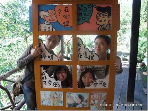劉興欽漫畫館-四格漫畫