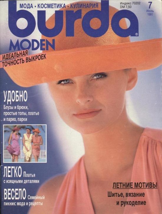 Burda-Moden-1991-no7-1