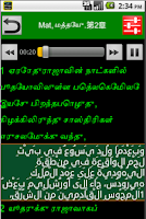 Screenshot of Tamil Bible