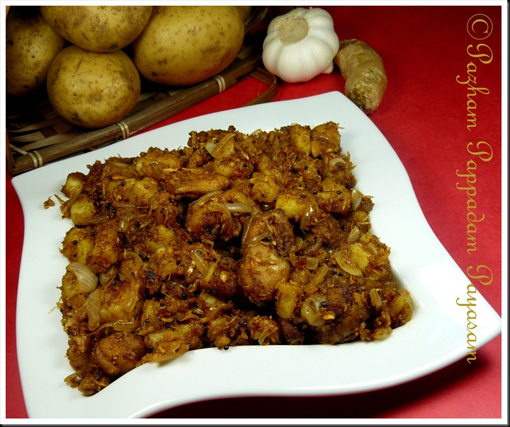Traditional style chicken and potato dry fry