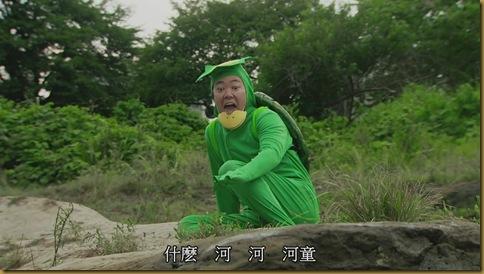 菜籽-Marumo的守則-sp[13-26-11]