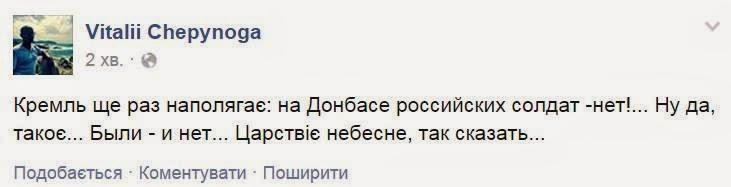 В Днепропетровск прибыло более 80 тонн гуманитарной помощи от Евросоюза и ООН - Цензор.НЕТ 9974