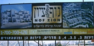Illegal_Jewish_settlement
