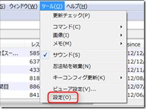 2013-01-15_22h12_20