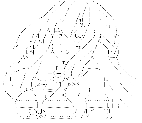 ベール (超次元ゲイム ネプテューヌ)