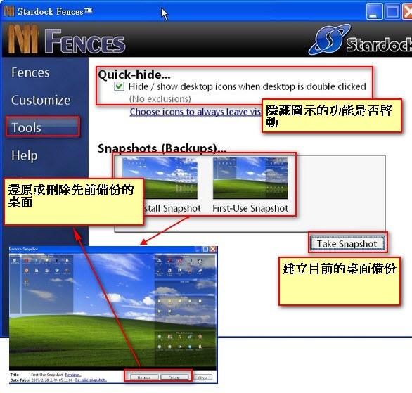 2009-02-28 05-12-36.jpg