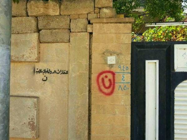 Nazarene symbol ISIS