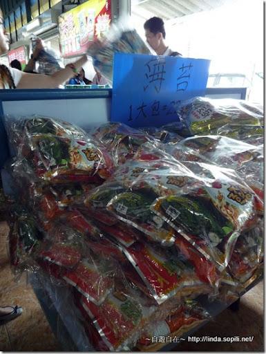 泰國名產店-海苔