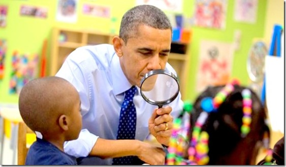 BHO magnifying glass in Elementary School