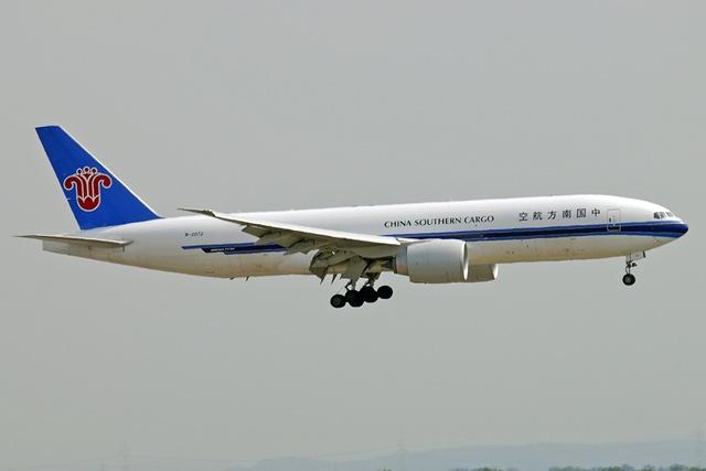 B-2072