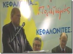 Αρσένης: Ο υπουργός είπε το ναι… αλλά εχθές – Τρία τα τμήματα στην Κεφαλονιά