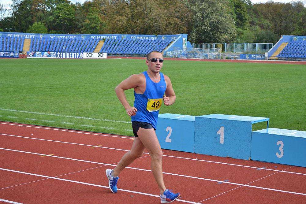 Харьковский марафон 2012 - 286