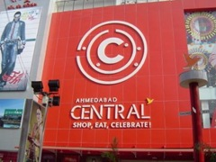 centeral_mall_ahmedabad