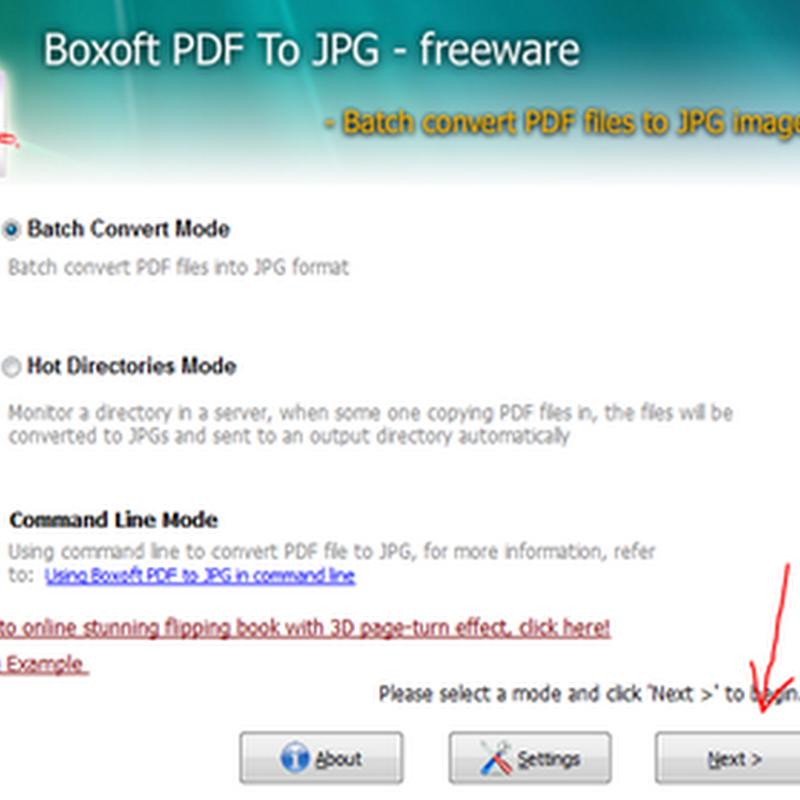 แปลงไฟล์ pdf เป็น jpg ง่าย ๆเพียง 3 ขั้นตอน