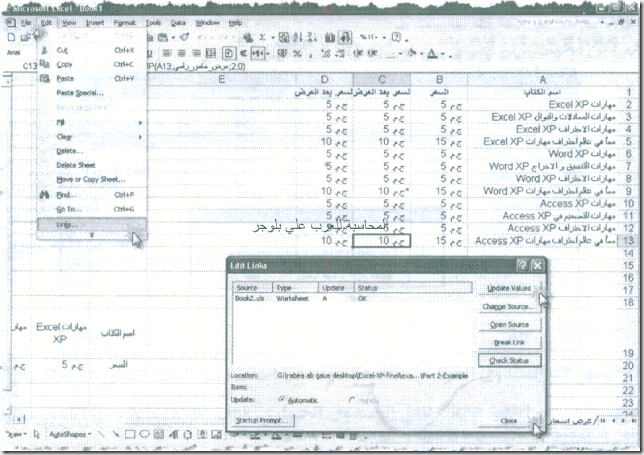 excel_for_accounting-106_03