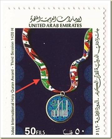 UAE 50 fils