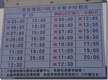 螢幕快照 2013-03-16 下午12.13.56