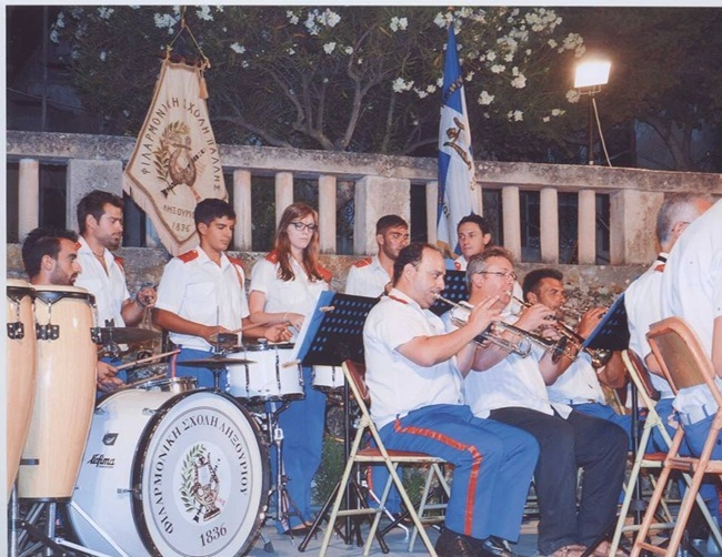 Video από τη συναυλία της Φιλαρμονικής Ληξουρίου (4.8.2013)